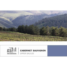 Galil Mountain Winery 2018 Upper Galilee Cabernet Sauvignon